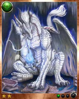 Silver Dragon ~  No description included.