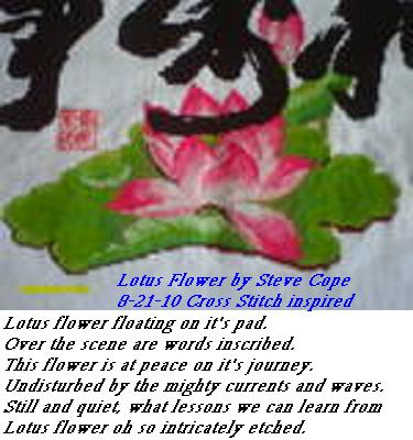 lotus flower essay Short speech for kids on the garden of flowers article shared by before publishing your essay on this site, please read the following pages: 1 content.
