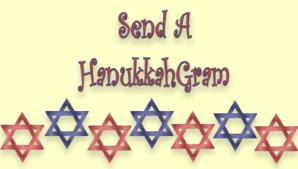 ChanukkahSend