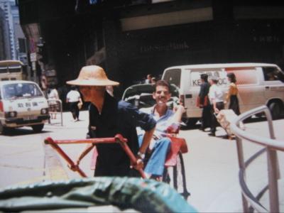 A rickshaw ride.