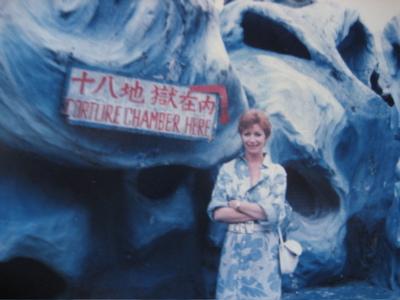 Me at Tiger Balm Garden
