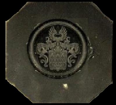 This is my family seal seen on a family ring.