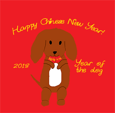 2018- Year of the Dog