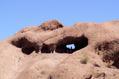 Hole in the Rock. Papago Park