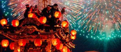 Omisoka is Japanese New Years